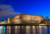 Night view of the Stockholm City Hall, Sweden — Stock Photo