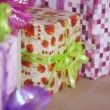 Boxes with gifts — Stock Video #60770601