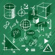 Vector set of handdrawn mathematics elements — Stock Vector #52538509
