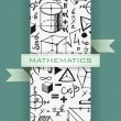 Vector set of handdrawn mathematics elements — Stock Vector #52538561