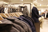 Modern boutique interior — Stock Photo