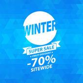 Winter sale illustration. — Wektor stockowy
