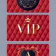VIP cards with abstract red quilted background. — Stock Vector #78929648