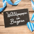 Welcome in Bavaria — Stock Photo #69926943