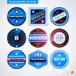 Set of labels and badges — Stock Vector #67349121