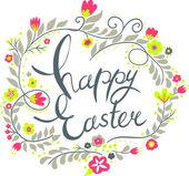 Happy Easter calligraphy. — Stock Vector