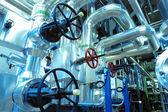 Industrial Steel  pipelines and valves — Stock Photo