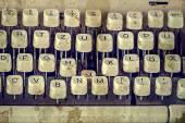Keys Of Old Typewriter 1 — ストック写真