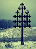 Old photo wit religious sign — Zdjęcie stockowe