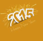 Celebration for new year 2015 colorful vector illustration — Vetorial Stock