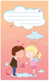 Valentine's Day card for girl and boy kissing part two — Stock Vector