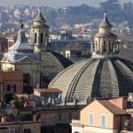 Rome — Stock Photo #67236083