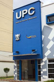 Quito, ekvator bina upc polis — Stok fotoğraf