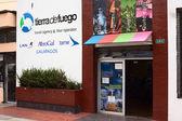 Tierra de Fuego Travel Agency in Quito, Ecuador — Stock Photo