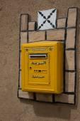 Poštovní schránka marocké — Stock fotografie