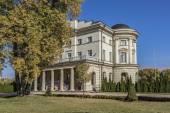 Palace of Kirill Razumovsky, Baturyn, Ukraine. — Stock Photo