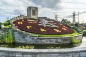花钟在加拿大安大略省尼亚加拉公园大道. — 图库照片