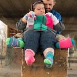 Down syndrome couple — Stock Photo #67279795