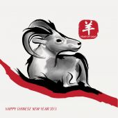 Oriental Chinese New Year Goat 2015 Design — Stock Vector