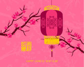 Oriental Chinese New Year Vector Design — Stockvector