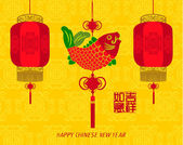 Oriental Chinese New Year Vector Design — Stock Vector