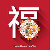 Chinese New Year Vector Design — Stock Vector