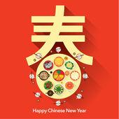 Čínský Nový rok Vektorová Design — Stock vektor