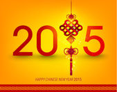 Happy Chinese New Year 2015 — Stock Vector