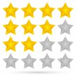 Star rating system (4 stars) — Stock Vector #61742443