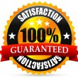 Постер, плакат: Satisfaction guarantee seal icon