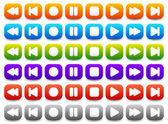 Multimedia, Audio - Video Player Buttons — Stock Vector