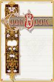 Vintage Cook Book Ornamental Page — Stock Vector