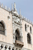 Ducal Palace in Venetian-style architecture in Venice — Stock Photo