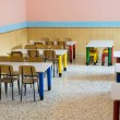 Постер, плакат: Lunchroom of the refectory of the kindergarten