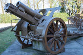 Gun of World War I in open-air museum in Italy — Foto Stock