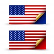 American flag — Stock Vector #56707175