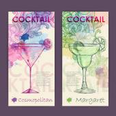 Artistic decorative watercolor cocktail poster. Disco background — Vector de stock