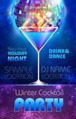 Disco background. Winter Cocktail party poster — Stock Vector