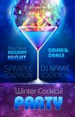 Disco background. Winter Cocktail party poster — ストックベクタ