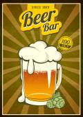 Vintage beer or brewery  poster — Vector de stock