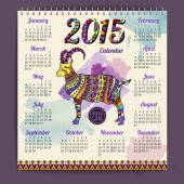 Calendar 2015 design with goat. Watercolor background — Vector de stock