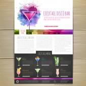 Watercolor Cocktail concept design. Corporate identity. Web site design — Stock Vector
