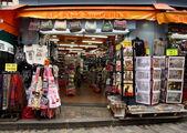 Tourist shop — Stock Photo