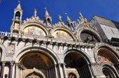 Saint mark's basilica. — Stock Photo