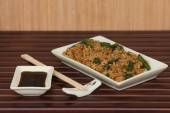 Rice and vegetables in japanese style — Stock Photo
