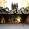 Lithuanian National Drama Theater on Gediminas Avenue — Stock Photo #61704177