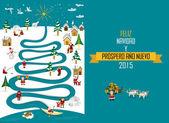 Arctic River Christmas 2015 (spanish text) — Vecteur