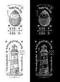 トレンディなビンテージ徽章 — ストックベクタ