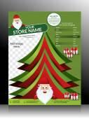 Christmas Flyer Template — Stock Vector