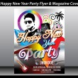 Happy new year party flyer template — Stock Vector #58156087